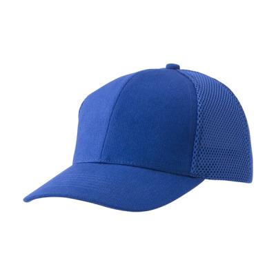 Image of 100% cotton twill cap